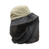 ExOfficio BugsAway Sol Cool Mesh Brim Hat, Lt Khaki, Use